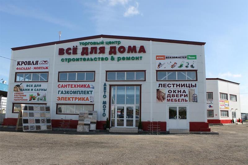 Аренда торговых площадей в Новой Москве